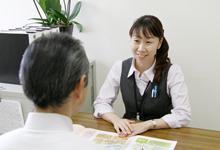 介護保険相談